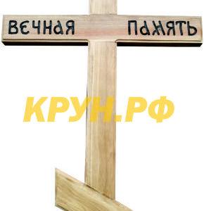 Крест дубовый 230